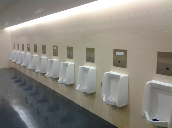 Mens Urinal Wall